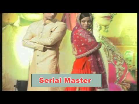 Serial Launch  Color Beinteha video