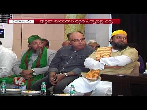 Hyderabad Police Organises Pre Ramzan Coordination Meet | V6 News