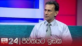 Dr. Rizny Sakkaff