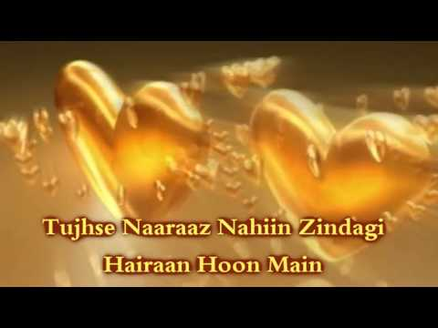 Tujhse Naraz Nahi Zindagi Amanat Ali with lyrics LoudTronix...