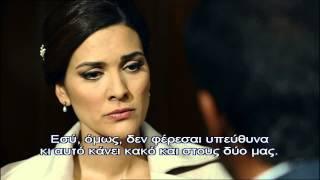 KARADAYI - ΚΑΡΑΝΤΑΓΙ 2 ΚΥΚΛΟΣ ΕΠΕΙΣΟΔΙΟ 47 (DVD 11) PROMO 1 GREEK SUBS