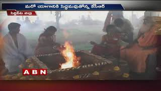 CM KCR inspects Chandi Yagam arrangements | Siddipet District | Telangana