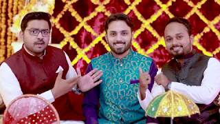 Hammad Ki Shadi | Part 1 | VLOG |The Idiotz