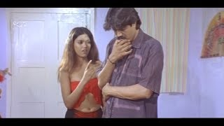 Girl forcing to Married Person | Rambha Kannada Movie Super Scene