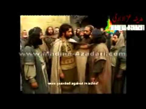 The Kingdom Of Solomon, In Urdu Full Movie In Urdu Hazrat Suleiman video
