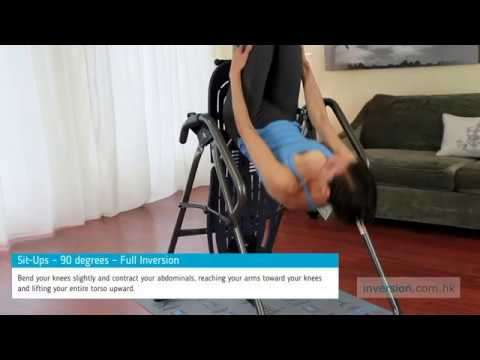 inverted stretching and exercises with the EP-560 inversion table