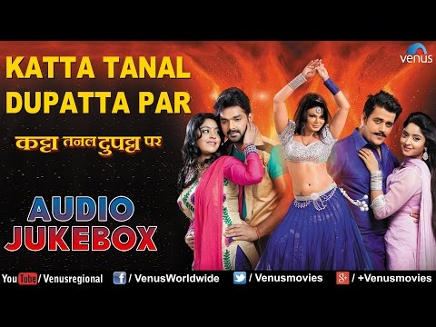 Katta Tanal Dupatta Par - Bhojpuri Songs Jukebox | Ravi Kishen, Pawan Singh | video