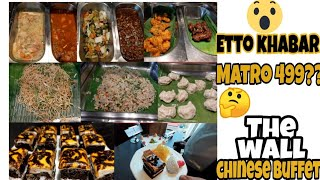 Cheapest buffet khelam@499 ONLY😍| The Wall Kolkata | Cheapest buffet restaurant | Kolkata