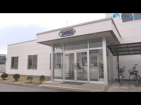 Download Inside the SHOEI factory Mp4 baru