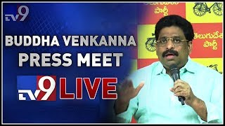 TDP Buddha Venkanna Press Meet LIVE || Amaravati