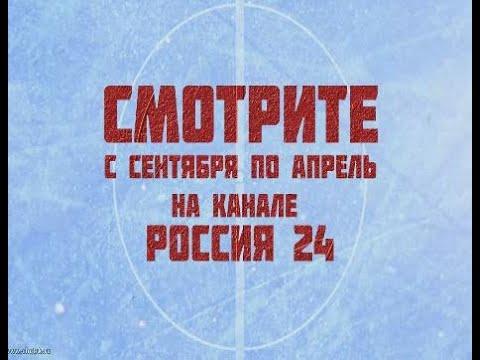 Хоккей 2017-2018