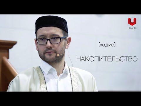 шамиль аляутдинов о сексе-ря1