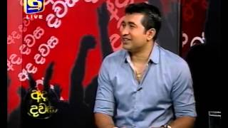 Ada Dawasa - Interview with Roshan Ranasinghe - 08th September 2015