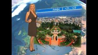Прогноз погоды 18 + от Ларисы Сладковой (17 февраля)