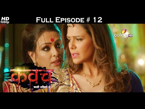 Kawach - 23rd July 2016 - कवच - Full Episode HD thumbnail