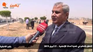 يقين | نائب  رئيس تحرير الاهالي : الحكم في قضية الاتحادية لم يأتي بالقصاص للضحايا