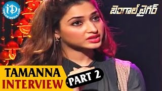 bengal-tiger-actress-tamanna-interview-part-2ravi-teja-sampath-nandi