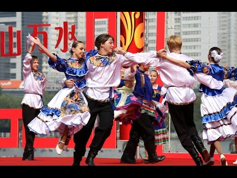 2014 China Luoyang Heluo Culture Tourism Festival - Russian Folk Dance Ensemble 1
