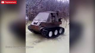 With a little homemade all-terrain vehicle on tracks