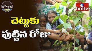 చెట్టుకు పుట్టిన రోజు | Warangal | Jordar News | hmtv