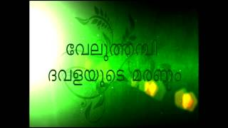 Neelambari - AMMA MALAYALAM (KERALA PIRAVI) By Class X E (2012-13) Students of M.G.M.