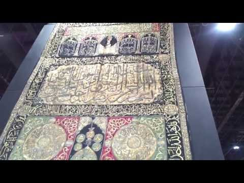 Kiswah Al Kaaba From The Times Of Sultan Suleyman The Magnificent (Anno 1543)