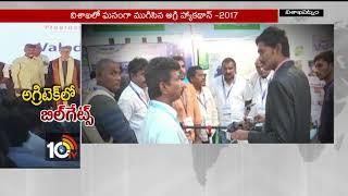 CM Chandrababu Speech About Farmer Technology Benefit | Visakha | AP