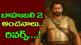 Prabhas Baahubali 2 The Conclusion Collections