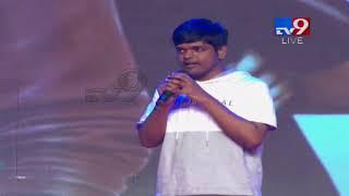 Singer Anurag speech at Vijetha Audio Launch  - netivaarthalu.com