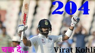 Virat Kohli Double Century against Bangladesh in Hyderabad || Ind vs Ban