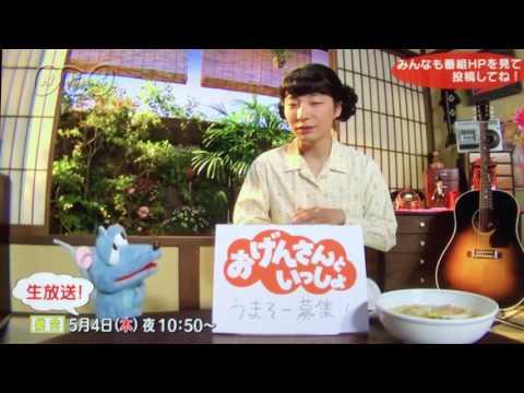 宮野真守さんが、今日25時より放送の『星野源のオールナイトニッポン』に出演するよーーーっ!?
