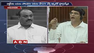 War of Words between TDP Acham Naidu and YCP Buggana Rajendranath Reddy