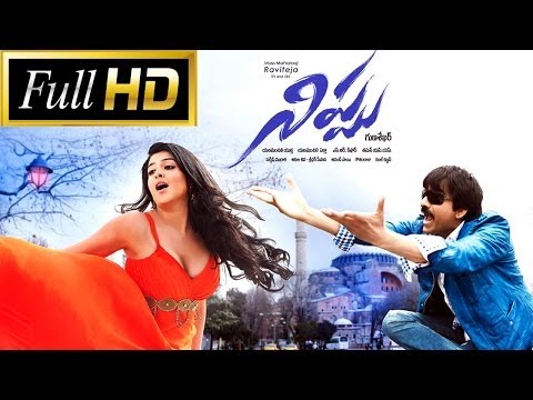 Nippu Full Length Telugu Movie || Dvd Rip.. video