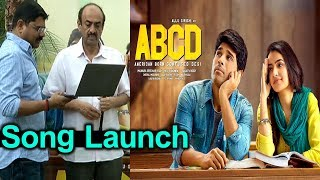 ABCD Telugu Movie Song Launch By Suresh Babu | Rukshar Dhillon ,Allu Sirish