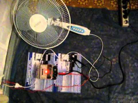 схема устройства счетчика воды