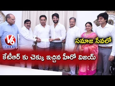 Vijay Devarakonda Meets Minister KTR, Donates Rs 25 Lakh To CM Relief Fund | Hyderabad | V6 News