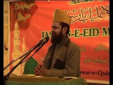 Hazrat Allama Maulana Ghulam Zarqani al Qadri, son of Hazrat Allama Maulana Arshadul Qadri ra.
