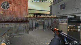 ЛАнсЕР=)  Cross Fire