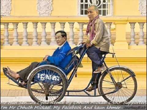 Cnrp Supporters.khmer Song Hun Sen Jis Cyclo Remix By Mr Chhuth Mickael video