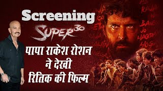 Super 30 Screening: Hritik Roshan's fanther Rakesh Roshan and many Bollywood celebs attend screening