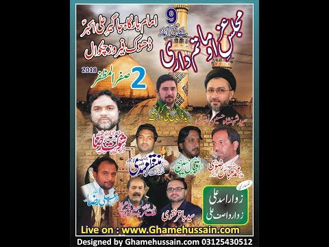 Live Majlis 2 Saffar 2018 Dhoke Feroze Chakwal