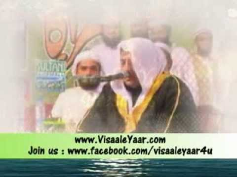 Beautiful Quran Recitation( Qari Rafat Hussain In Pakistan)by Visaal video