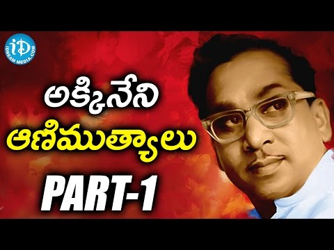 Anr Top 10 Telugu Classical Hit Songs Part 1 video
