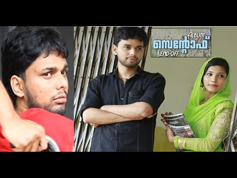 Send Off  |Thanseer Koothuparamba New 2015 songs| New Malayalam Mappila Album songs 2015