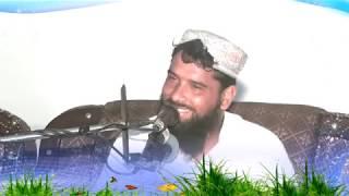 MOlana Inaam ullah Usmani HD 2017 عنوان: فضا ئل درود شریف
