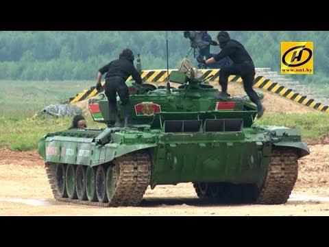«Танковый биатлон»: по общему результату белорусы стали вторыми