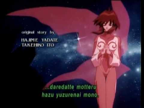 Outlaw Star episode2 begining and intro, aswell as ending