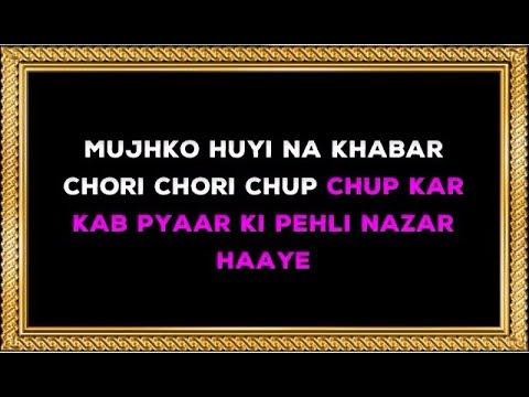 Le Gayi Le Gayi - Karaoke - Dil To Pagal Hai - Asha Bhosle