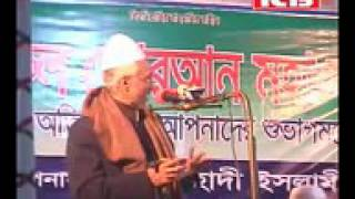 BANGLA-WAZ-MAULANA-JUNAID-AL-HABIB-About-Bisho-Shanti-Protishtay-Islam.3gp