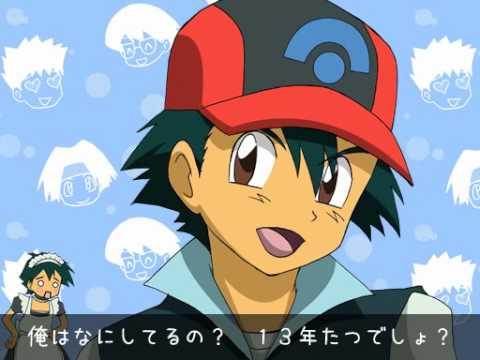 【ピュイ】サトシで吹っ切れた【おちゃめ機能】【Ash-Pokemon】 Music Videos